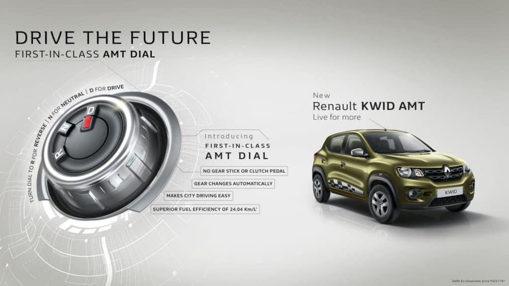 renault-kwid-amt-india