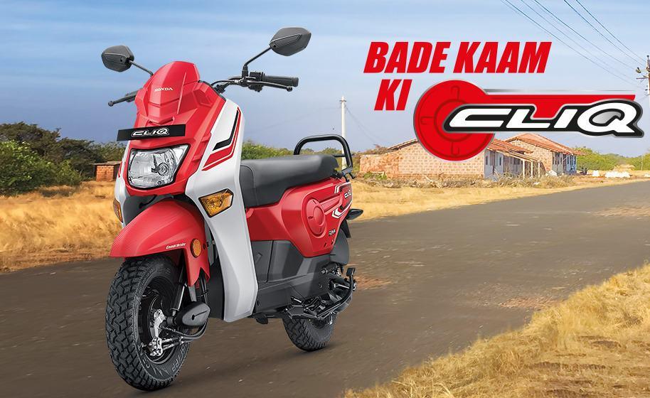 HOnda-cliq-scooter-india-price-cover